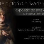 """""""Şapte pictori din livada de goji"""", expoziţie de pictură chineză contemporană la Gallery"""