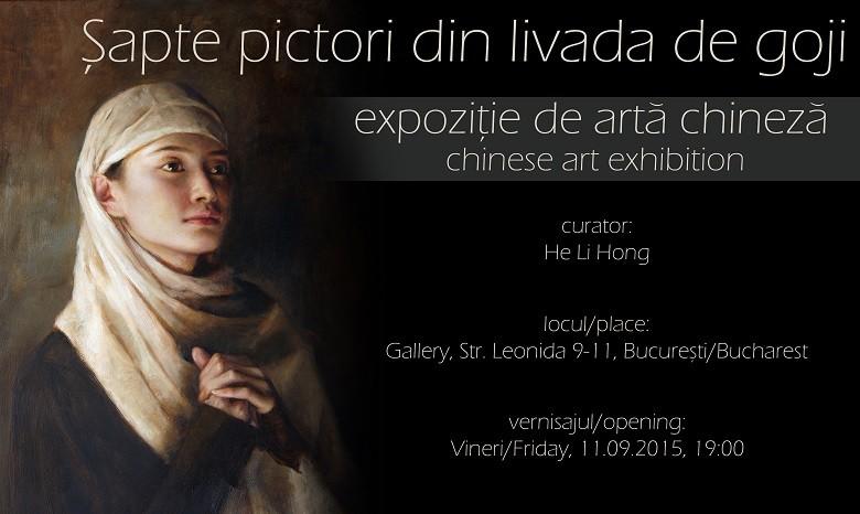 China-poster