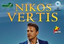 Nikos Vertis