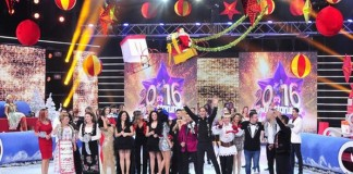 Revelion 2016 - La Antena 1