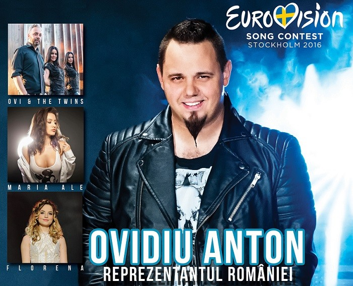 concert eurovision romania 2016 centrul vechi
