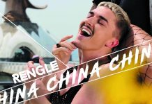 rengle-china-video