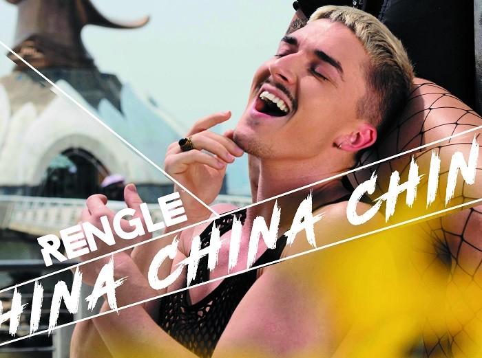rengle-china-video