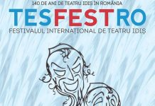 TesFest