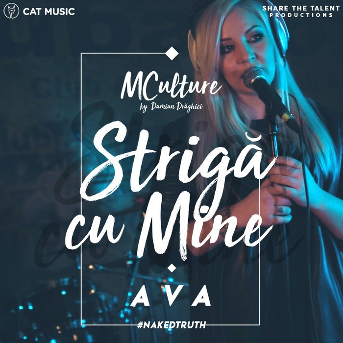 MCulture - Striga cu mine feat. AVA