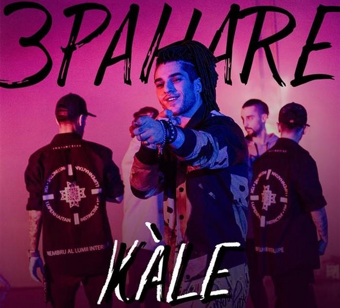 Kale - 3 pahare